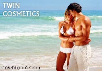 להיות חלקים בקיץ! twin cosmetics בשובר ל10 טיפולי הסרת שיער ...