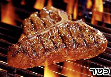 ארוחת גורמה בשרית זוגית במסעדת שף א.א. טעמים הכשרהברמת...