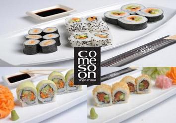 קם סון מזמינים לקומבינציית סושי של 36 יחידות במגוון טעמים צמ...