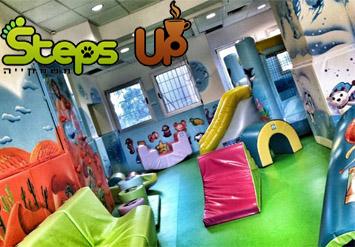 דיל משתלם להורים ומהנה לילדים! משחקייה+בית קפה מיוחד לילדים ...