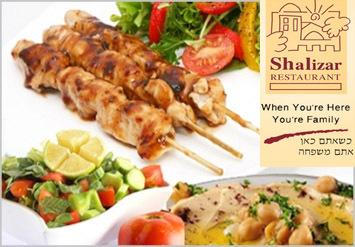 ארוחה זוגית במסעדת שליזר בירושלים הכוללת: בשרים + סלטים + פס...