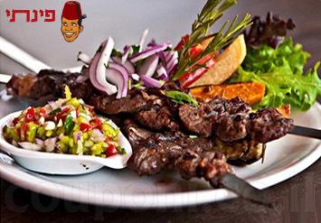 ארוחת שחיתות זוגית! מיקס בשרים הכולל 4 סוגי בשר + סלטים + צ'...