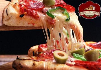 פיצה פוליאנו בקרית ים בדיל טעים שתמיד בא בטוב! פיצה משפחתית ...
