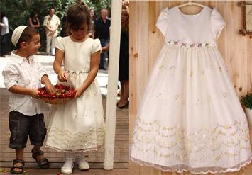 שמלת שושבינה מפוארת ומדהימה ביופיה לילדה שתתאים לכל אירוע חג...