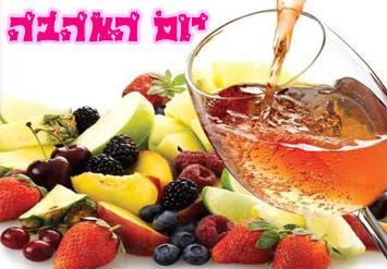 סלסלת פירות רומנטית לכבוד יום האהבה! סלסלה/מגש מרהיבים בשפע ...