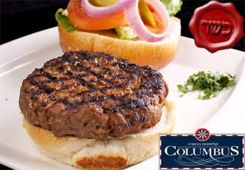 ארוחת בשרים זוגית במסעדת קולומבוס האגדית והכשרה! רק 199 ש