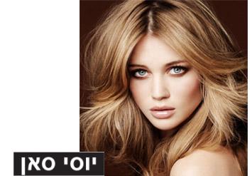 מעצב השיער יוסי סאן מדיזינגוף תל אביב מציג: תספורת+צבע או גו...