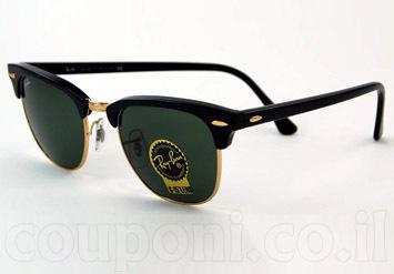 הקיץ כבר כאן! משקפי שמש מקוריות מהמותג המוביל Ray Ban דגם&nb...