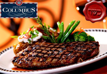 ארוחת בשרים עשירה במסעדת קולומבוס הכוללת: מנה עיקרית + תוספת...