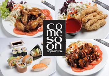 מסעדת קם סון התאילנדית פותחת שנה חדשה עם מסעדה מחודשת, משופצ...