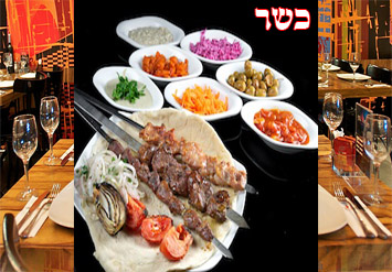 ארוחה זוגית מלאה במסעדת פאפא ג'וני הכשרה מתל אביבהכולל...