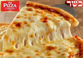 פיצה קומפני הכשרה בראשון לציון מציעה לכם 2 מגשים משפחתיים + ...