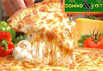 'פיצה דומינו' בקניון בת ים בדיל למגש פיצה משפחתי(8 משו...