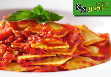 חגיגה איטלקית בפיצה דומינו בבת ים! מבחר מנות פסטה ב20 ש