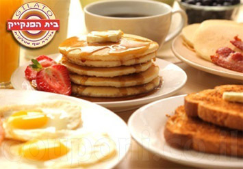 ארוחת בוקר זוגית מפנקת + פנקייקים לקינוח ב57 ש