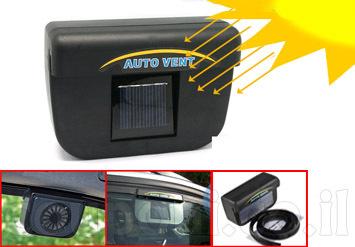 נמאס לכם להתבשל באוטו? מאוורר סולארי לרכב שישמור אותו קריר ונעים עבורכם בהתקנה פשוטה! ב75 ש