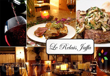 ארוחת גורמה זוגית מענגת ומלאה במסעדת היוקרה הצרפתיתוהכ...