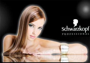 החלקה ברזילאית קראטין לשיקום השיער + שמפו ללא מלחים של Schwa...
