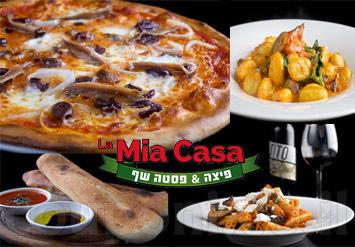 מסעדת השף האיטלקית הכשרה