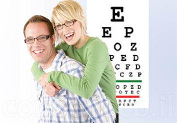 חבילת אופטיקה מושלמת ב- optistore.net משקפי ראייה, עדשות וצי...
