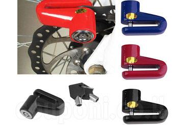 מנעול דיסק אל חלד בעיצוב חדשנילאופנועים / קטנועים כולל 2 מפתחות ב39 ש