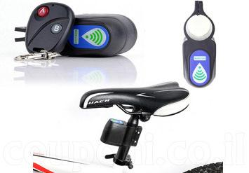 נמאס לפחד מגניבות? אזעקה חכמה בעלת שלט רחוק, אלחוטית ורגישה להגנה על האופניים והאופניים החשמליות ב49 ש