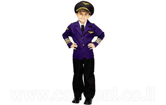 תחפושת טייס קברניט לילדים ב139 ש