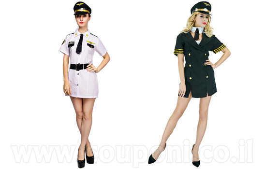 תחפושת טייסת לנשים ב129 ש