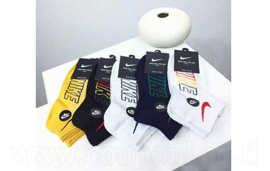 חמישיית גרביים נייק יוניסקס צבעוניים