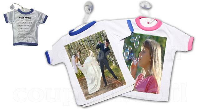 מיני חולצה לרכב בעיצוב אישי הכוללת תמונה אישית והקדשה דו צדדית ב19 ש