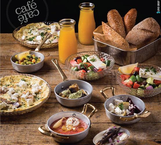 ככה פותחים בוקר ישראלי - ארוחת בוקר זוגית מפנקת ב'קפה קפה' סניף היכל התרבות בנס ציונה ב59 ש