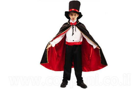 תחפושת קוסם לילדים ב149 ש